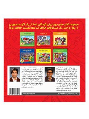 book3-2